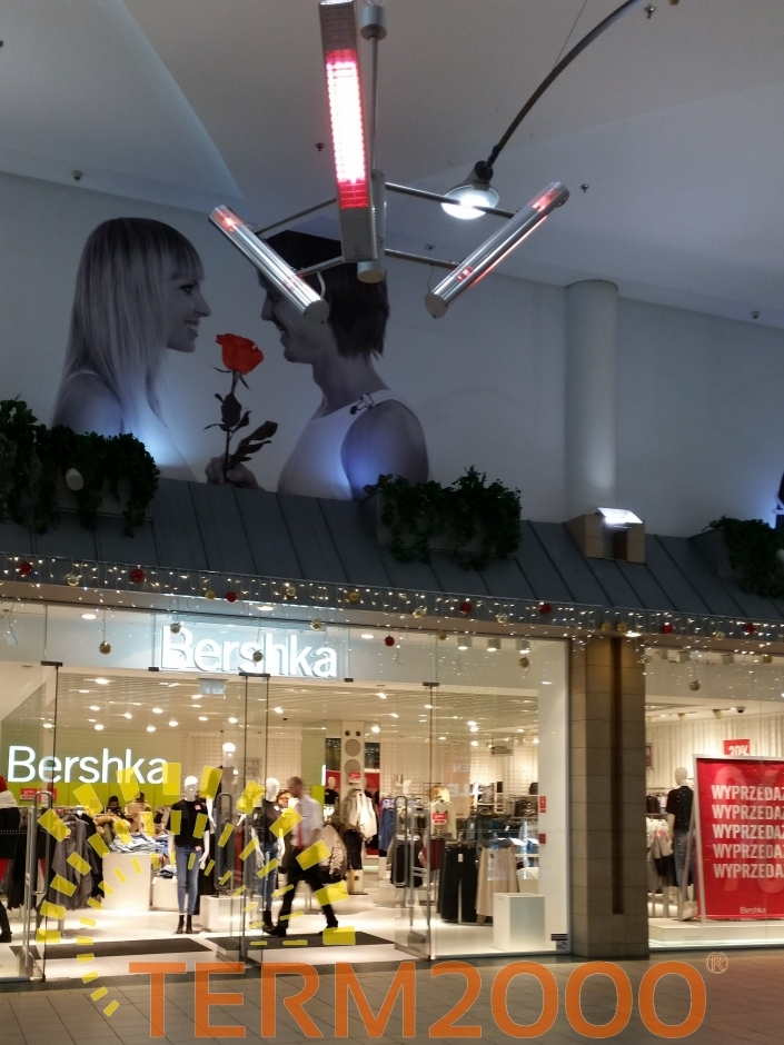 Promiennik podczerwieni galeria handlowa